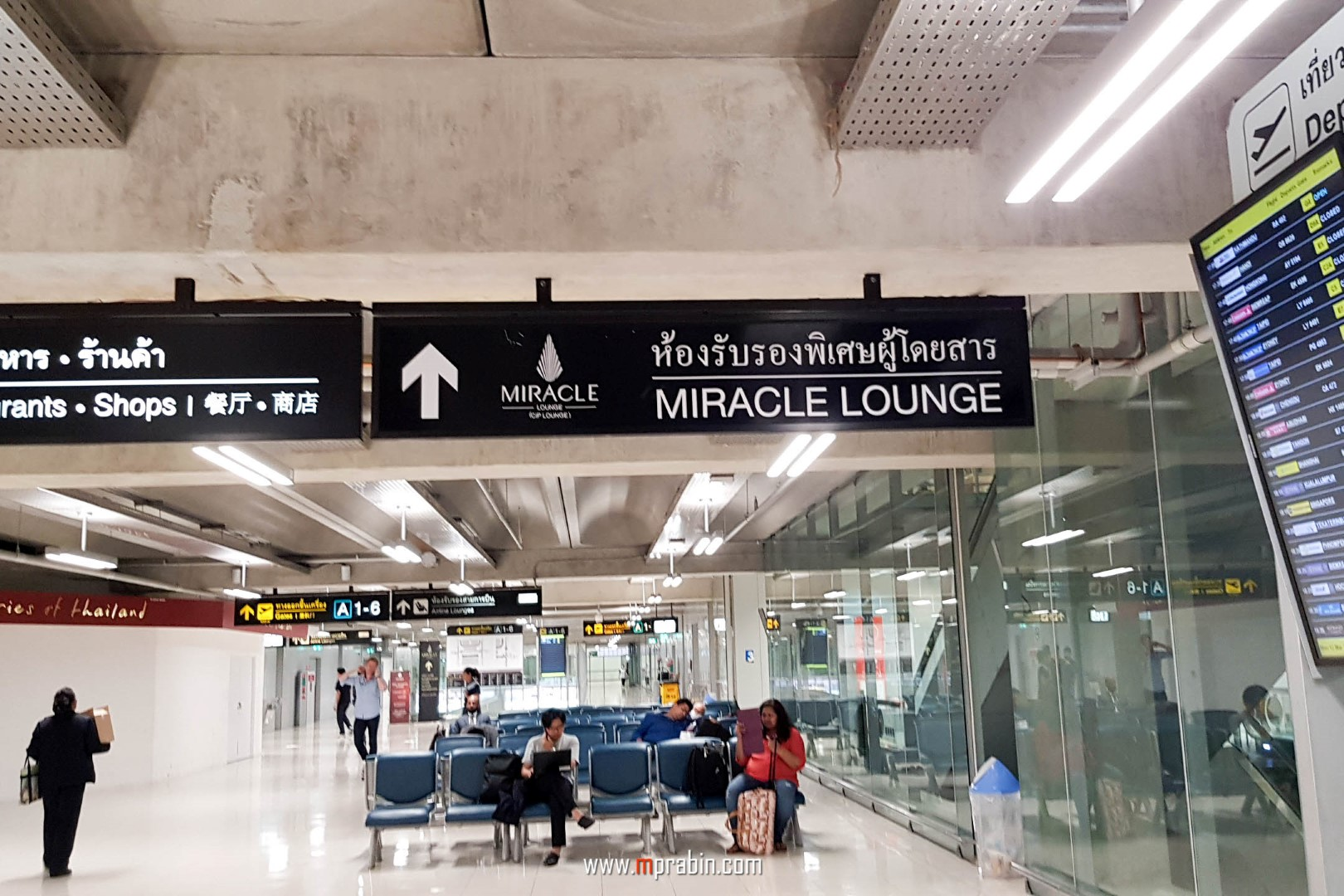 Miracle Lounge